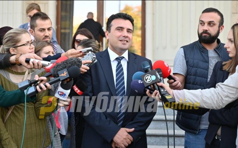 """""""Алфа"""": Што зборуваше Заев за бонусите во ДИК, а што сега за СЈО"""
