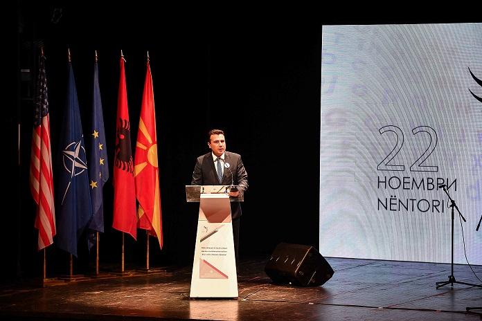 Премиерот во заминување Заев: Да ги почитуваме, чуваме и негуваме разликите на секоја заедница