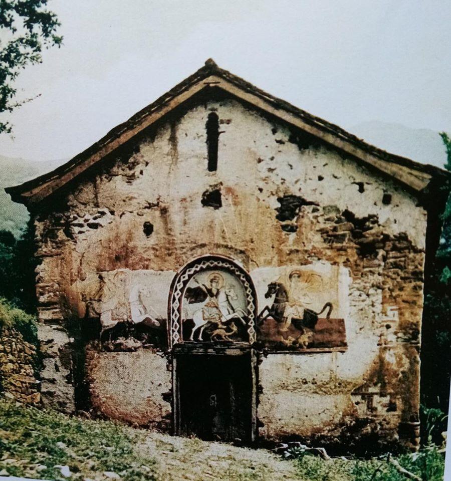 Ќе ја загуби ли битката со времето црквата Св. Ѓорѓи во Курбиново