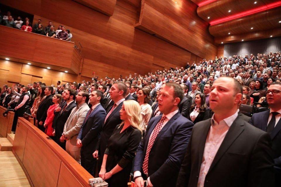 Владо Мисајловски: ВМРО-ДПМНЕ, партија која секогаш им давала шанса на младите за подобар живот и повеќе шанси за успех во животот