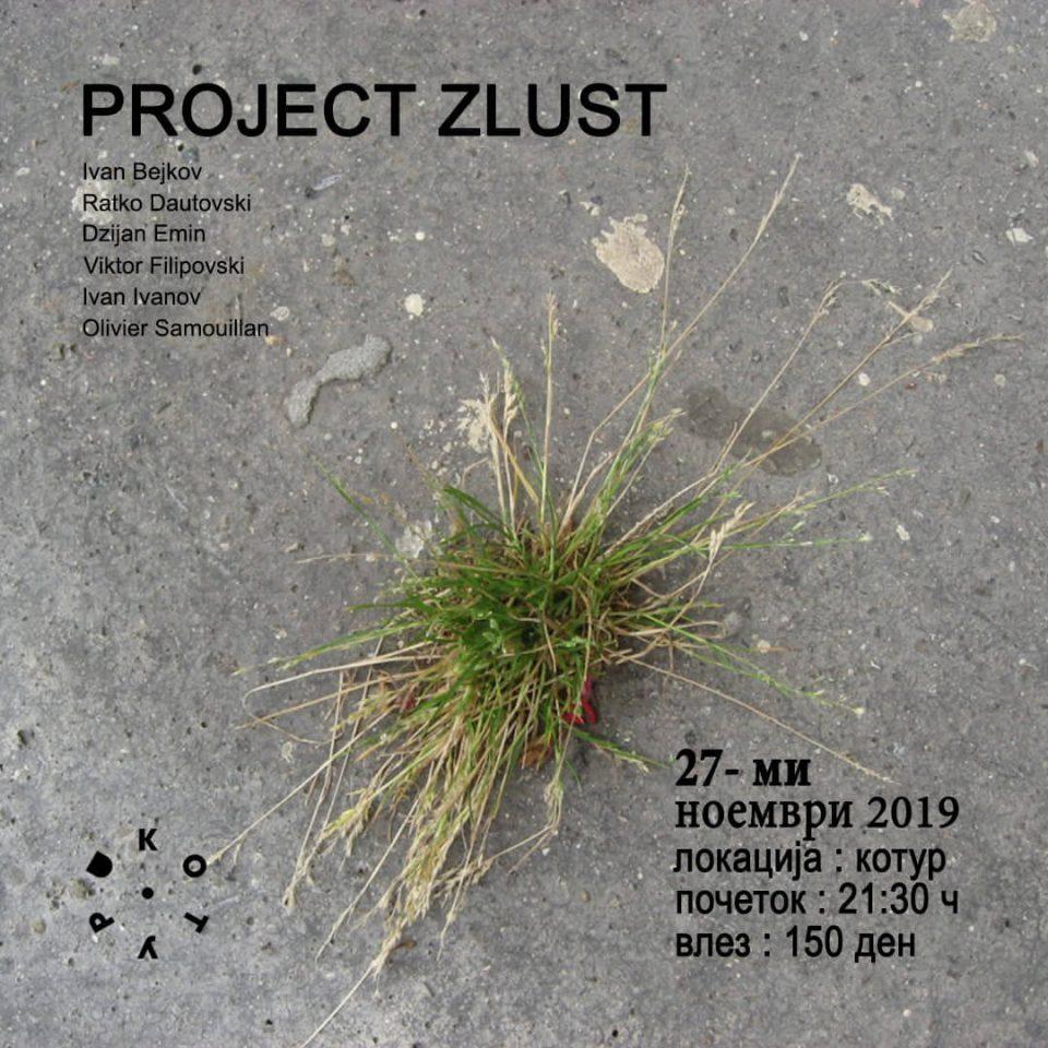 """Концерт на """"Проект Жлуст"""" по пауза од десет години"""