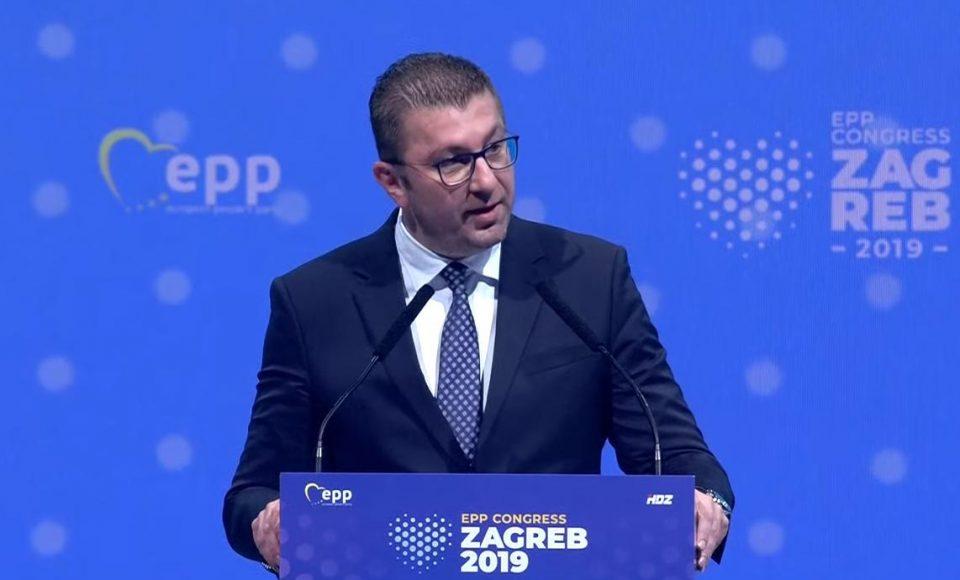 Мицкоски од Самитот на ЕПП: Македонија припаѓа во ЕУ!