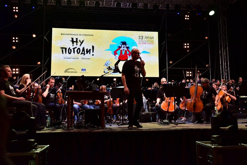 """Два концерти викендов во Филхармонија: """"Ну погоди!""""-симфониски концерт за деца и настап на гитарско трио """"Елогио"""""""