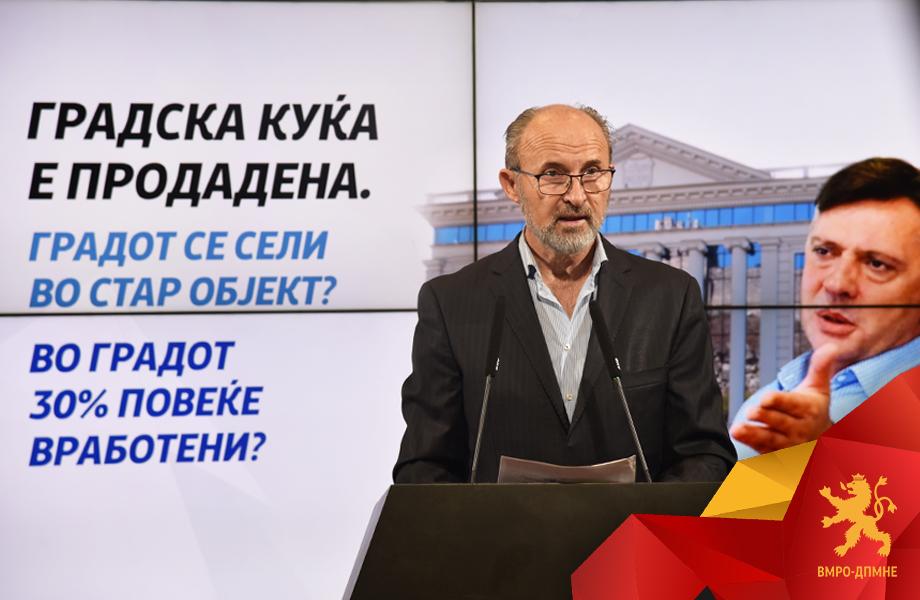 Коце Трајановски:  Градската куќа не требаше да се продава, тоа е голема грешка