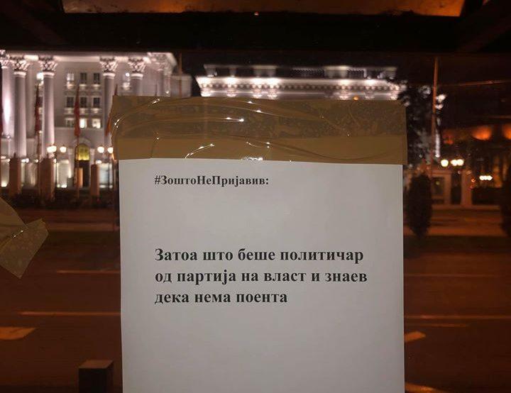 """Жените-жртви на насилство пишуваат пораки по скопските улици: """"Ми беше шеф"""", """"Ми беше другар"""", """"Ми се закани со отказ"""""""