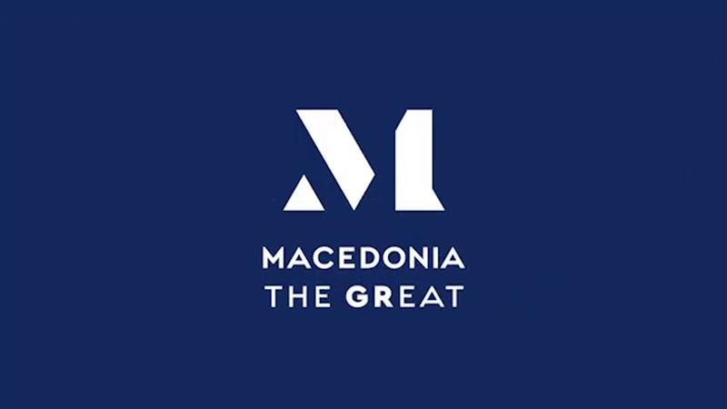 """Премиерот во заминување Зоран Заев за """"Macedonia is GReat"""": Секој има право да истакнува свои слогани, тоа не е против Преспанскиот договор"""