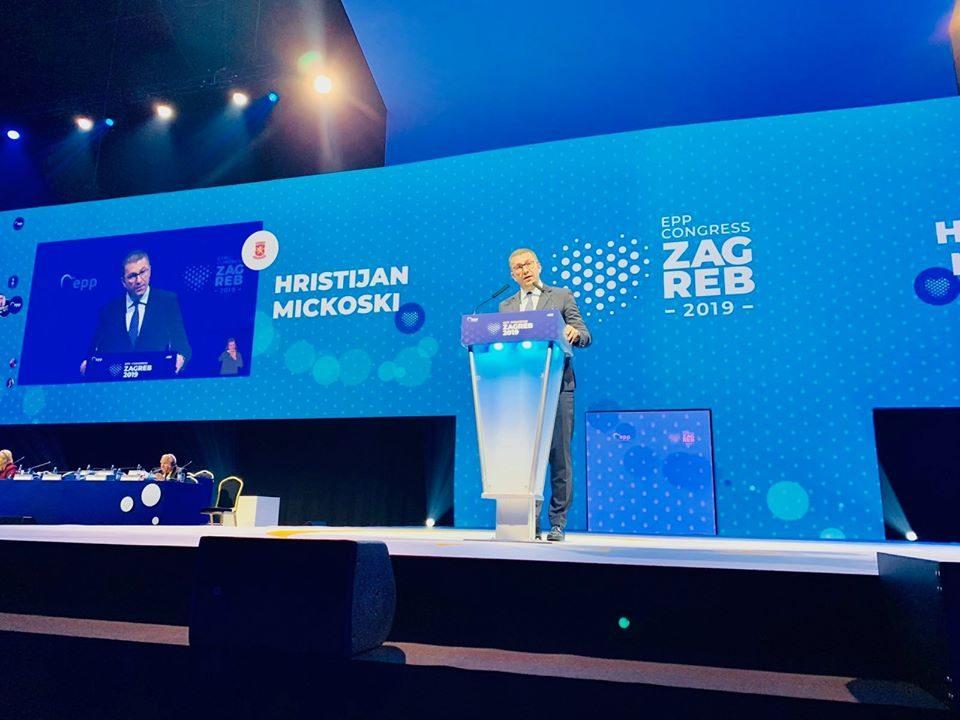 Мицкоски: ЕПП ќе биде носителот на Македонија на патот кон членството во Европската унија