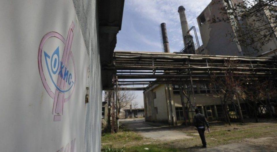 Грци ќе ја чистат малата депонија со линдан во ОХИС