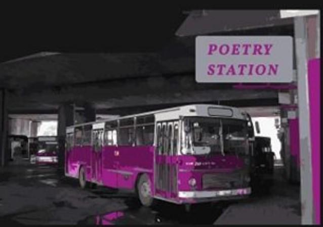 """""""Поетска станица"""" во субкултурниот центар ShortBus"""