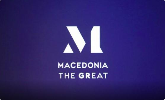"""Ганка Цветанова: Нема разлика меѓу Голема Албанија, Голема Србија и """"Macedonia the GReat"""""""