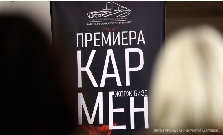 """Откажана оперската претстава """"Кармен"""" што беше најавена за 13 март"""