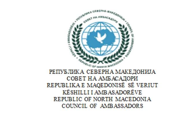 Се подготвува ли терен: Советот на амбасадори бара одложување на изборите за да продолжеле реформите