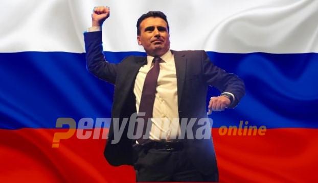 """За премиерот во заминување односите со Русија се пријателски иако Москва му """"подготвуваше"""" државен удар"""