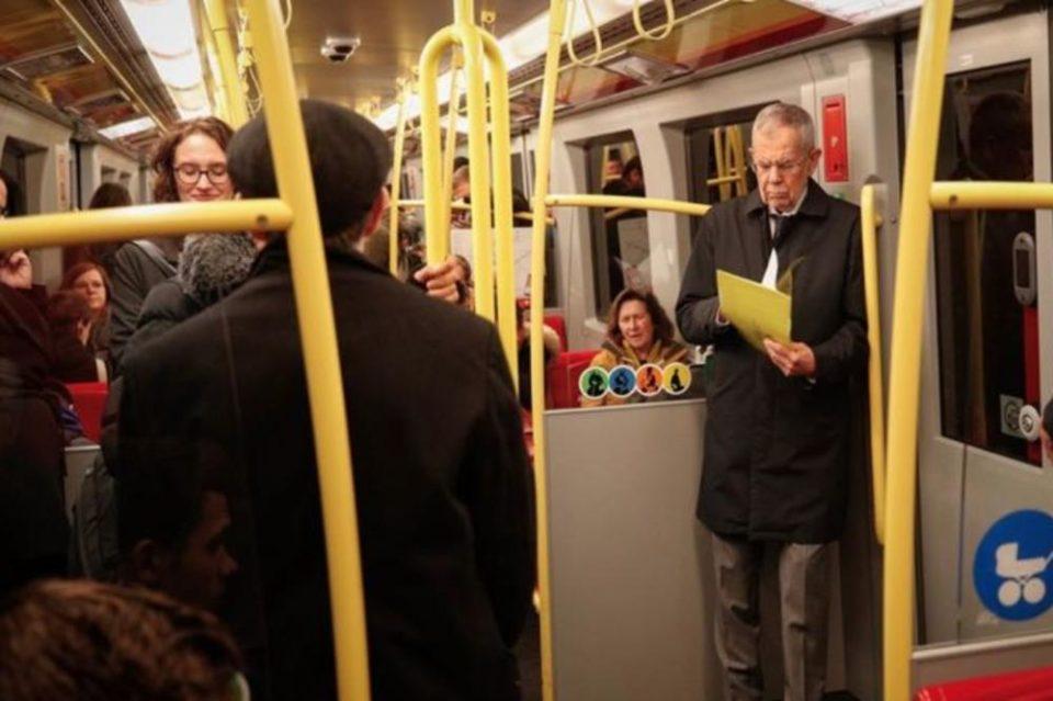 Претседателот на Австрија се вози со метро