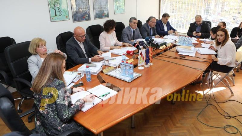Седница на Антикорупциската комисија