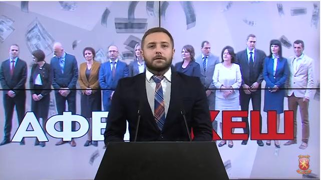 "Афера ""Кеш"": Прес-конференција на ВМРО-ДПМНЕ во живо"