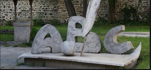 Денот на Албанската азбука – 22 ноември, неработен за припадниците на албанската заедница