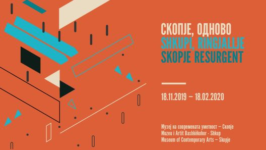 """Вечерва се отвора изложбата """"Скопје одново"""": Во фокус е основањето на МСУ и исклучителната меѓународна колекција"""