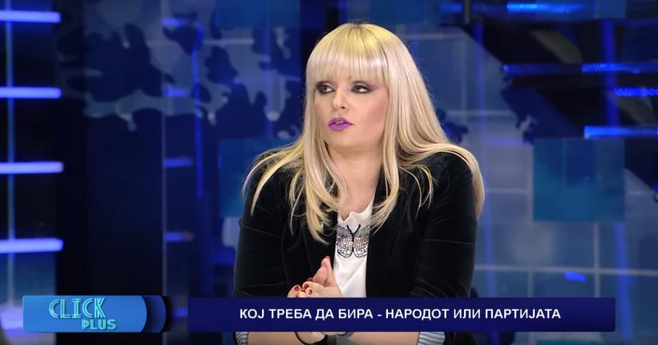 ВМРО-ДПМНЕ ги осуди тврдењата на Рангелова и Исмајлоска: Граѓаните да не подлегнуваат на провокации, дрски лаги и манпулации