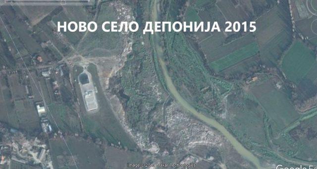 Депонија кај Ново Село тивок убиец на Ѓорче Петров