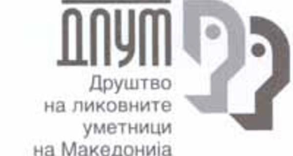 """ДЛУМ ја додели наградата """"Цртеж – Експериментален цртеж"""" на Росица Лазеска за делото """"Композиција 12"""""""