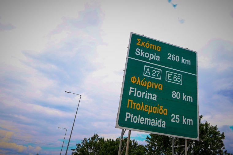 """Пендаровски: Во Грција уште сите патокази се со """"Скопје"""""""