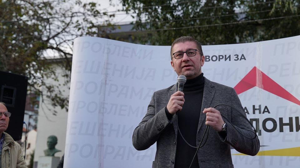 """Следете во живо: Мицкоски во Ѓорче Петров со граѓаните, продолжуваат """"Разговори за обнова на Македонија"""""""