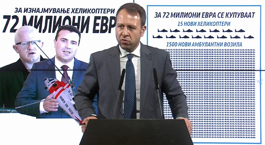 ВО ЖИВО: Јанушев за скандалот со САРХЕМС и Рашковски