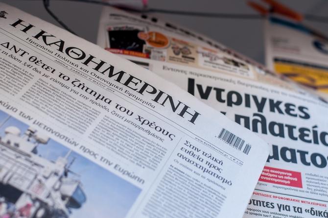 Катимерини: Ривалството на Скопје и Софија прави раздор во НАТО
