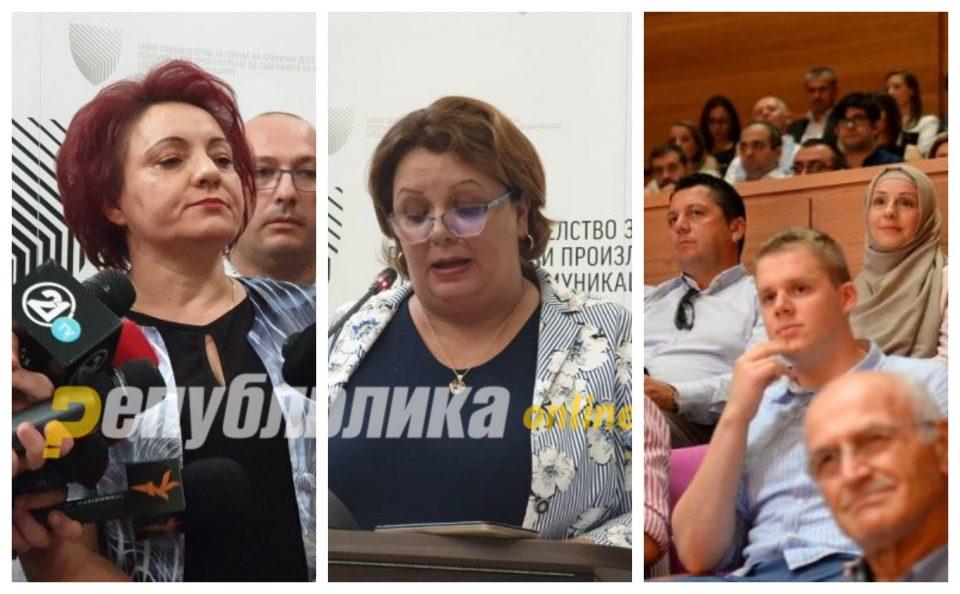 Камчев поднесе кривична пријава против Јанева, нејзиниот син и обвинителката Стефанова
