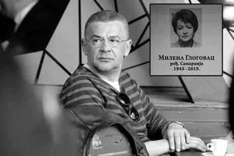Се разболе од тага: Почина и мајката на Небојша Глоговац