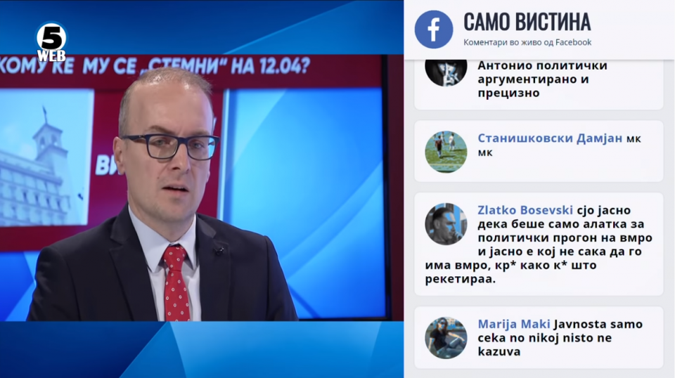 Милошоски: Мислам дека постои премолчен договор меѓу премиерот Заев и најблиските соработници на порашениот премиер Груевски