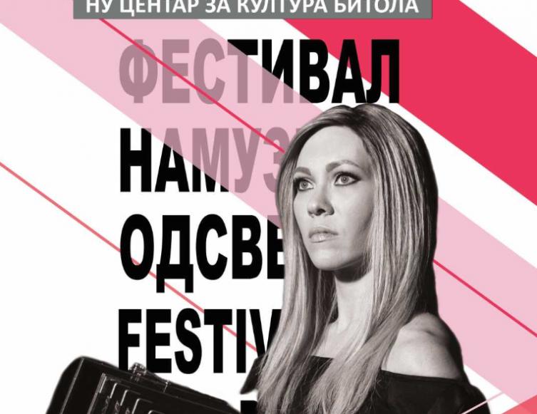 """Хели Сиекинен од Финска го отвора фестивалот """"Музика од светот"""" вечерва во Битола"""