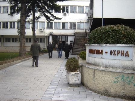 Општина Охрид предизборно се полни со партиски кадри: Објавени огласи за 10 вработувања