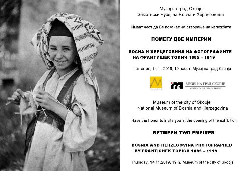 Изложба во Музеј на град Скопје: Помеѓу две империи, Босна и Херцеговина во фотографиите на Франтишек Топич 1885 – 1919 година