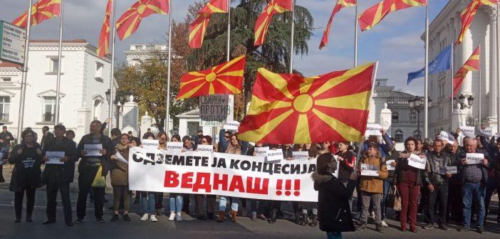 Одземете ја концесијата за рудникот Иловица веднаш: Активисти излегоа со своите барања