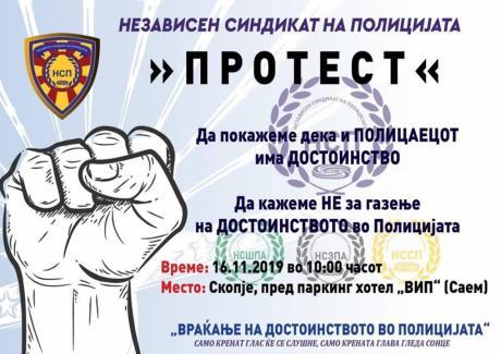 Независниот полициски синдикат пак ќе протестира за повисоки плати и нови униформи