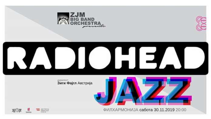 """Музиката на """"Рејдиохед"""" во џез верзија во Филхрамонија"""