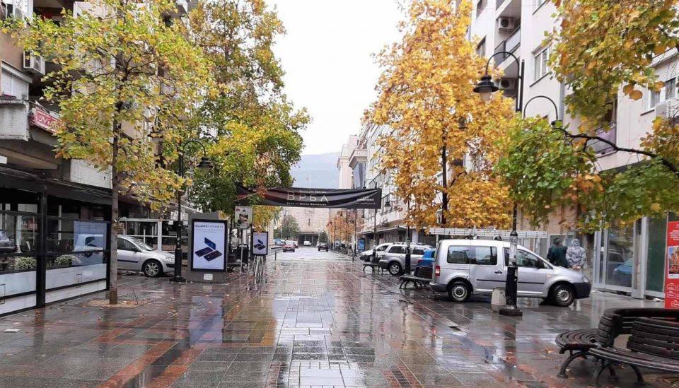 Бесплатен паркинг во најстрогиот центар – на улица Македонија