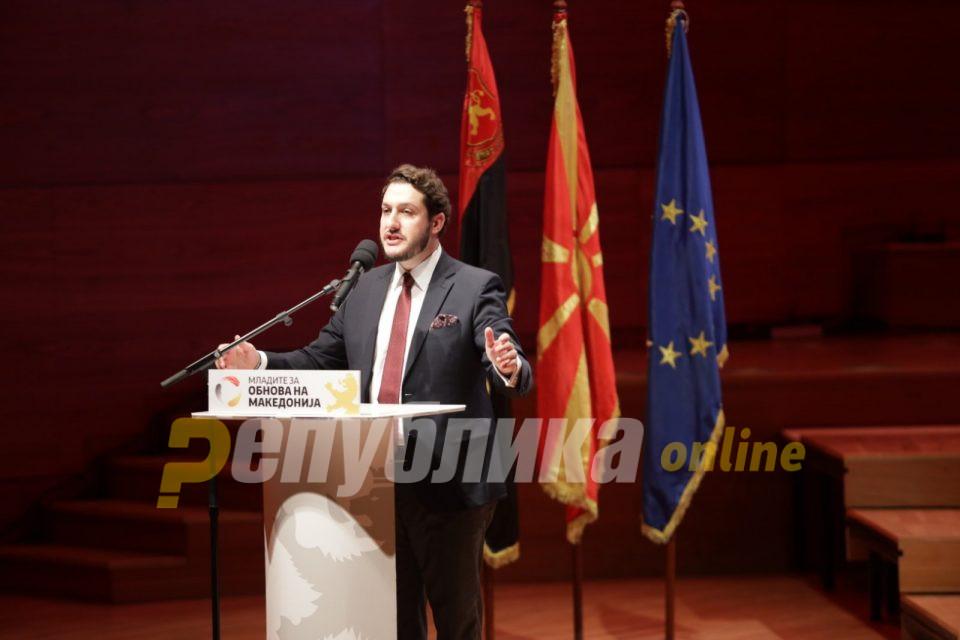 Хавиер Хуртадо Мира: Христијан, ти си нашиот лидер! Сакаме да дојдеш во Брисел како нов премиер и да ја внесеш Македонија во ЕУ