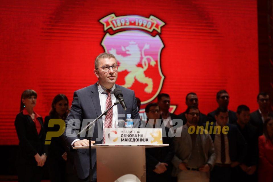 ВМРО-ДПМНЕ ќе освои повеќе градоначалници од СДСМ