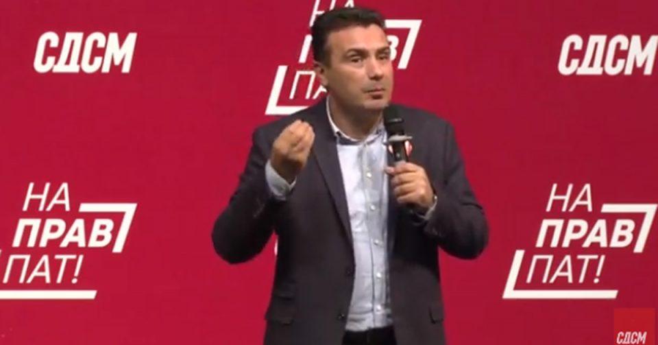 Премиерот во заминување Зоран Заев: Не сум Дон Кихот или волшебник, да не бев премиер, подруго ќе реагирав