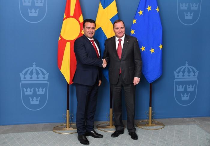 Силна поддршка од Кралството Шведска за европските интеграции на Македонија