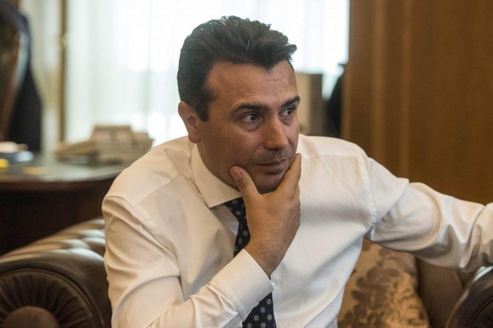 """Како премиерот во заминување Заев е вмешан во нова """"рекет"""" шема и нели има попаметна работа од допишување преку """"Телеграм""""?"""