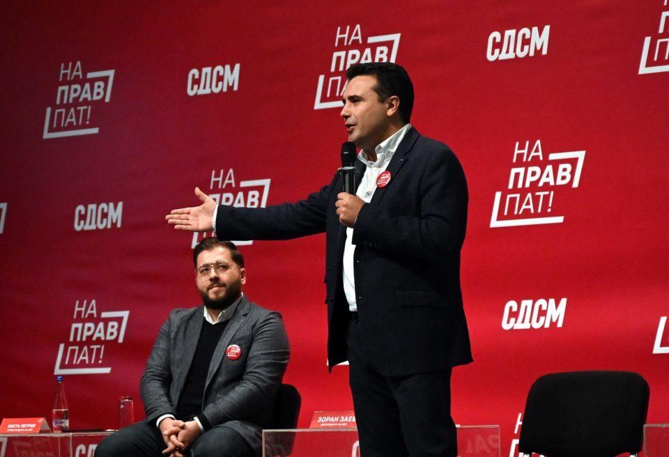 Заев со инструкции до членовите на СДСМ: Нема скршнување од патот на победата