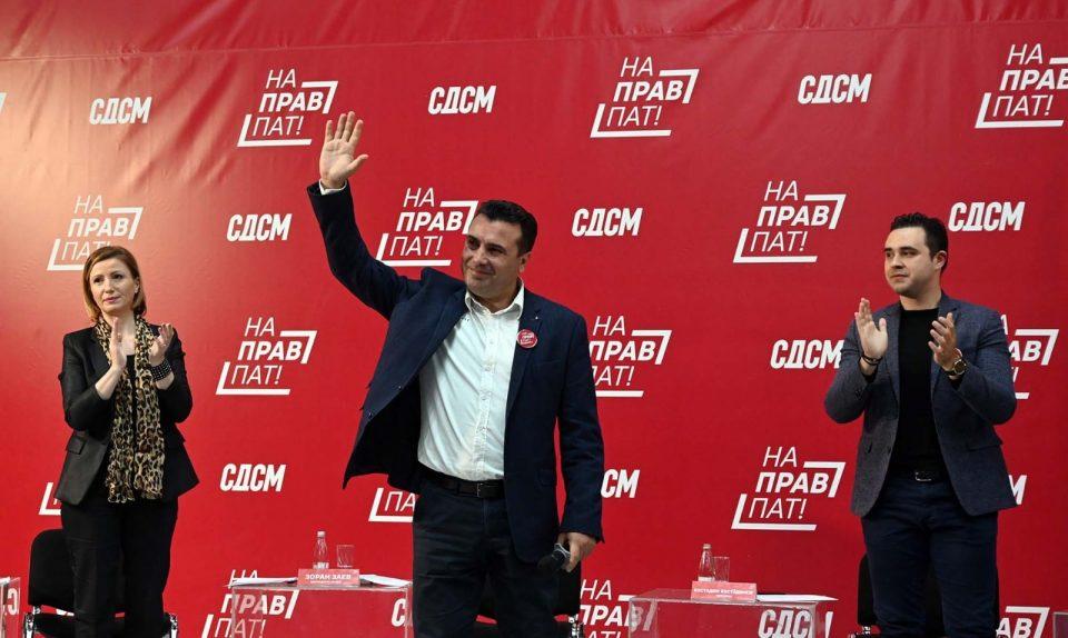 Нов бисер на Заев: Ако баклавата е изедена, тепсијта стоо
