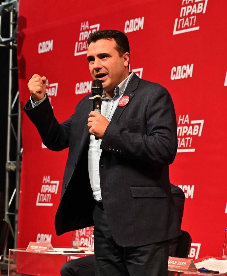 Премиерот во заминување Заев: Додека дишам, Груевски нема да се спаси!