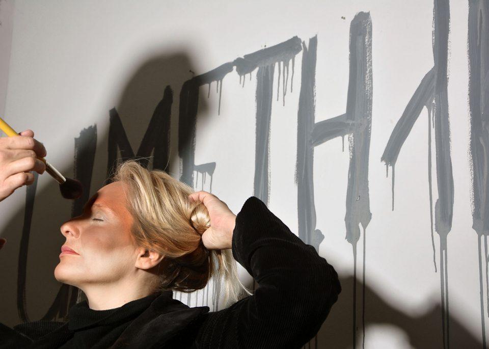 """Нада Прља со """"АдаН во градот на огнот"""" во Музејот на современа уметност"""