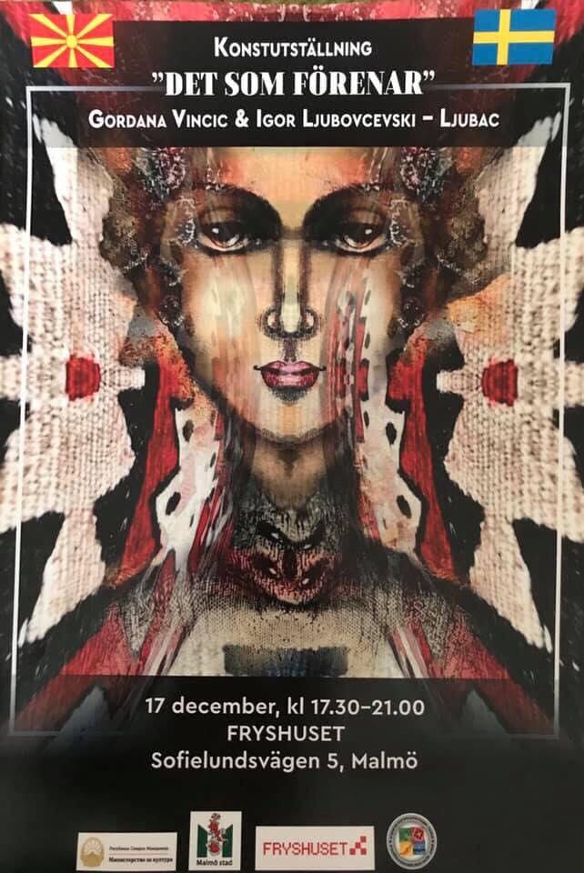 """Средбата со стариот килимар од скопската чаршија -инспирација за меѓународната изложба """"Обединувања"""""""