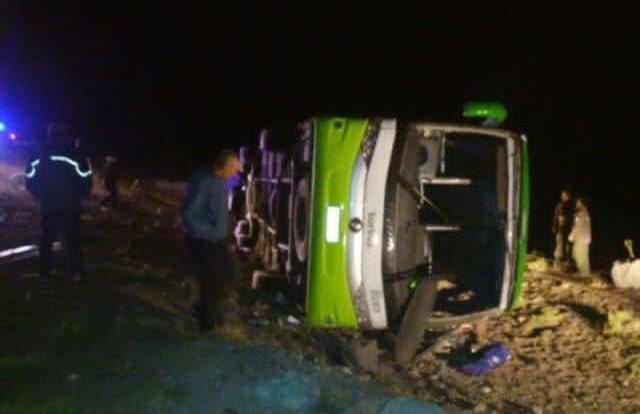 Автобус падна во бездна во Чиле, 20 загинати